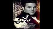 جدیدترین آهنگ علی عبدالملکی به نام خوش به حالت(همین الان داده بیرون)