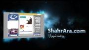 سایت های موسسه فرهنگی شهرآرا