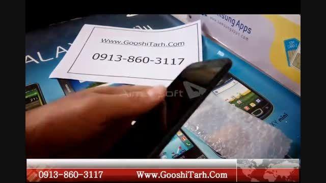 گوشی طرج اصلی HTC One M8