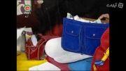 آموزش ساخت کیف دوشی زنانه توسط هدی قاصدی قسمت اول