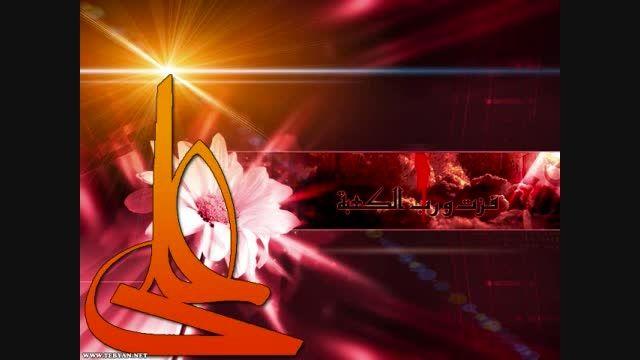 روضه ویژه شهادت امام علی (ع) با نوای حاج میثم مطیعی