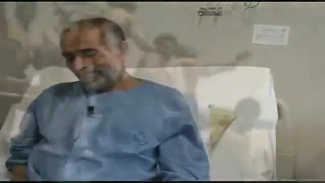 Sahra Elahi جانبازانِ سرزمینم وداع باصدای مهران میرزایی