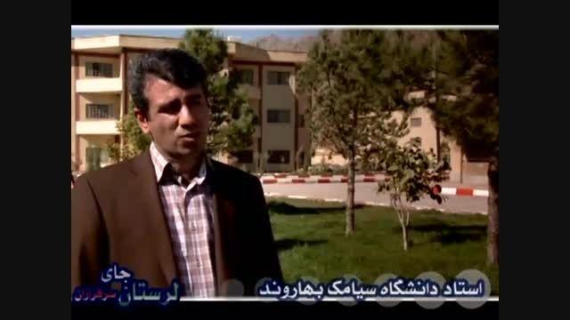 فیلم انتخاباتی سردار جواد درویش وند- جذب سرمایه- (28)