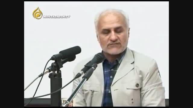استاد حسن عباسی / ربوی بودن اقتصاد کشور و دو نکته مهم