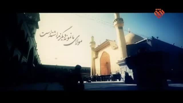 آیینه پیمبر، علی - نماهنگی در وصف امام علی(ع)