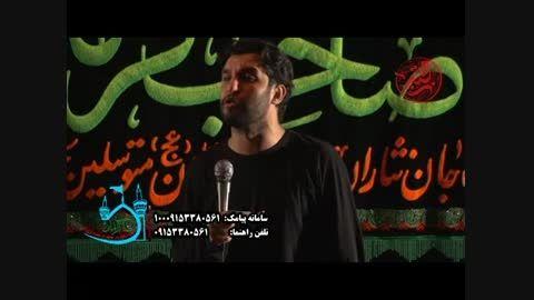 کربلایی حمید علیمی-شهادت امام حسن(ع) 93:غریب یعنی حسن