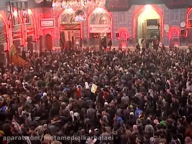 سینه زنی واحد -اربعین حسینی - حرم امام حسین علیه السلام