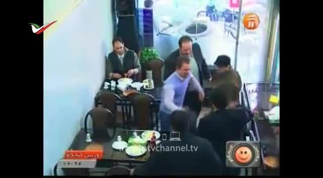 دوربین مخفی ایرانی خنده دار- غذای شور رستوران