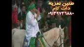 وصیت مرحوم رضا مشایخی در حسینیه بزرگ قودجان در تعزیه امام 90
