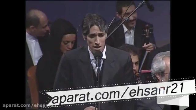 """اجرای آهنگ ماندگار """"جان مریم"""" توسط «ارکستر کلاسیک ایران"""