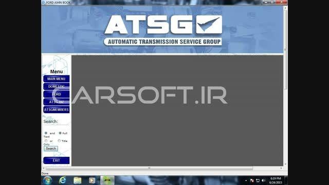 نرم افزار راهنمای تعمیرات گیربکس های اتوماتیک ATSG