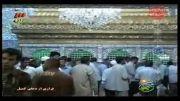 فرازی از دعای کمیل -حاج محمد جواد فارسی