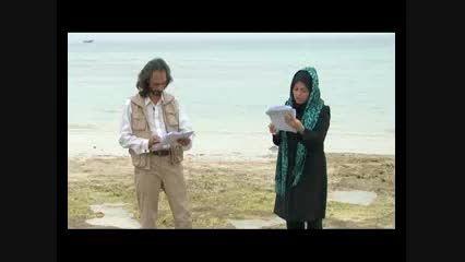 گروه تئاتر جزیره - نمایش گونه های زخمی خلیج - قسمت سوم