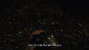 فیلم عاشقانه ی چشمه پارت 15