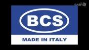 دروگر بافه بند پشت تراکتوری BCS ایتالیا