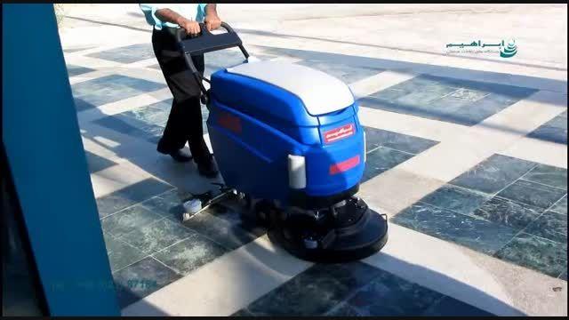 کفساب- اسکرابر کفشوی-نظافت مکان های اداری