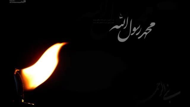 نوحه عربی با نوای حاج میثم مطیعی