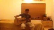 گیتار-ارمین-اجرای زنده اهنگ خیابونا محسن یگانه