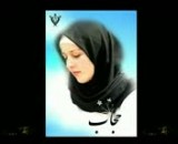 حجاب صدف مروارید