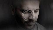 سامی یوسف - لایریک ویدئوی رسمی ترانه «مـرکـز»