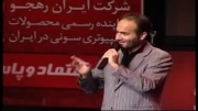 طنز حسن ریوندی و تقلید صدای عماد طالب زاده