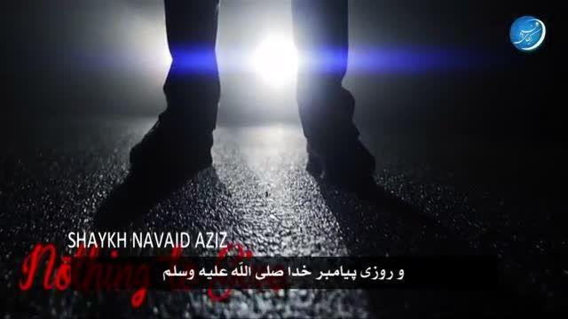 اخلاص صحابه در صدقه دادن -Nothing to Give زیرنویس فارسی