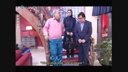 ویلای من - گز خوردن مهران مدیری