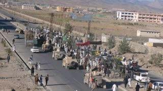اردوی ملی افقانستان