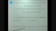 تکواژ شماری و واژه شماری از دکتر تاجیک