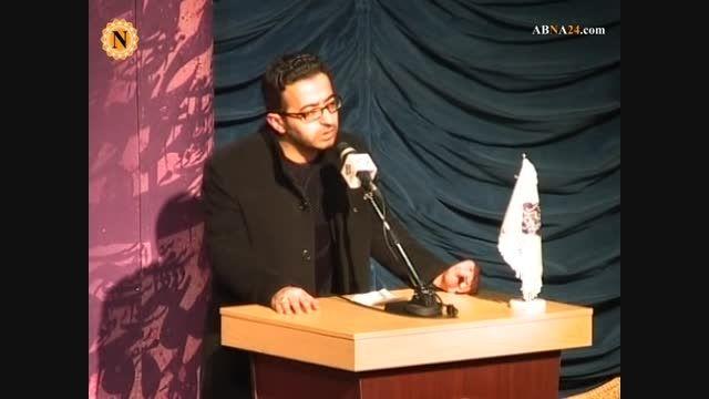 شعر خوانی کاظم بهمنی در سوگواره شعر فاطمی