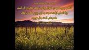 احادیث امام حسین علیه السلام(2)