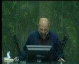 سخنرانی علیرضا محجوب در مجلس در مورد قانون کار