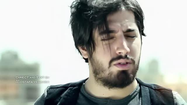 میلاد بابایی موزیک ویدیو حس خواستن تو