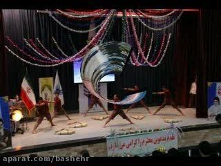 مستند(( 2 )) زورخانه ی استان بوشهر