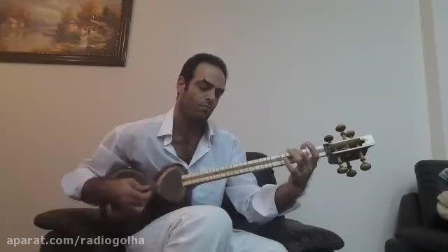بداهه نوازی استاد سعید صالحی در دستگاه نوا