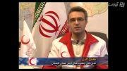 مصاحبه مدیر عامل جمعیت هلال احمر استان گلستان