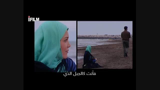 موزیک ویدیویی زیبا با صدای دلنشین احسان خواجه امیری