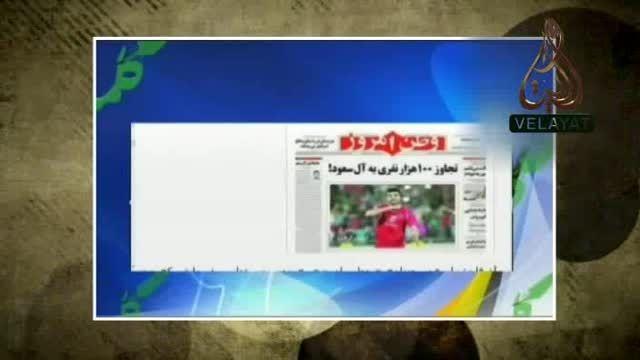 تجاوز 100هزار نفری به آل سعود!!!(دروغگویی شبکه کلمه)