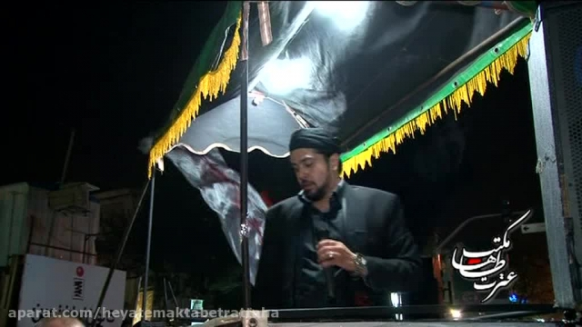 هیئت مکتب عترت طه -سید امیر حسین ضرابی-شب پنجم،محرم 92