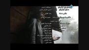 رضا یزدانی در تیتراژ سریال جاده چالوس