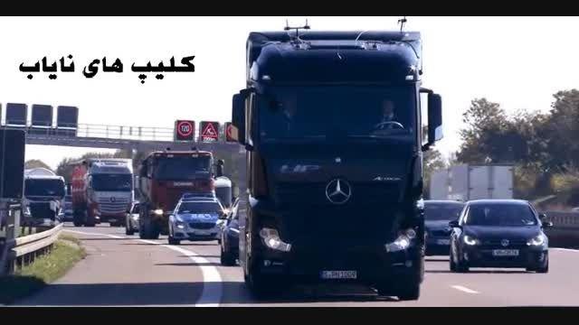 کامیون بدون راننده مرسدس بنز 1