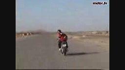 موتور سواری(بچه های اهواز-ملاشیه)