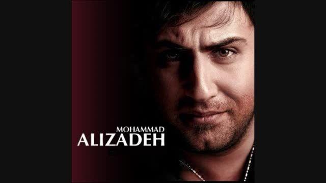 آهنگ بسیار زیبای محمد علیزاده به نام شهر باران