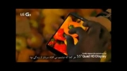 lg g3 , ال جی جی 3 , فروشگاه رویال موبایل اصفهان ,