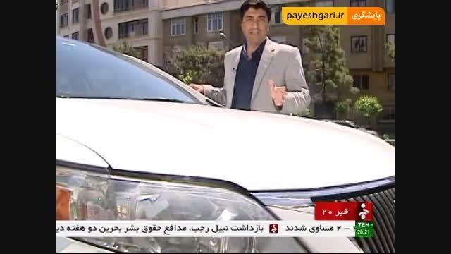 ورود خودروسازان خارجی به کشور