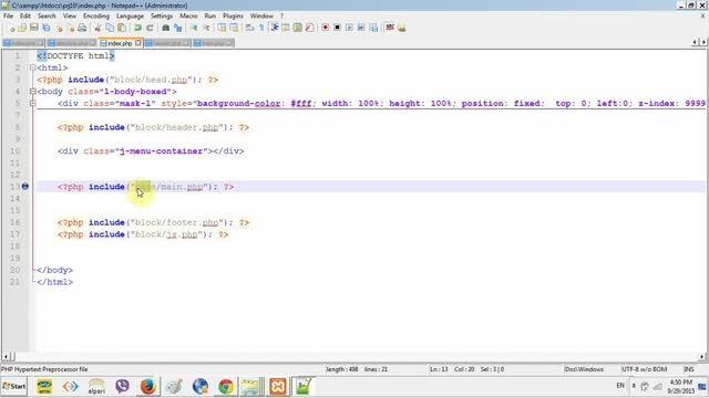آموزش طراحی صفحات داخلی در php قسمت دوم