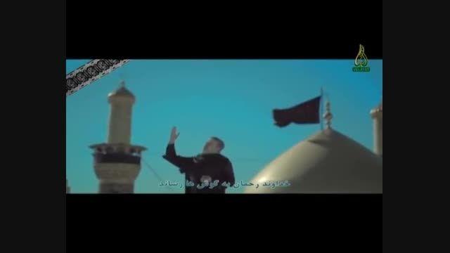 کلیپ زیبا از ملا باسم کربلایی در مورد پیاده روی اربعین