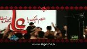کربلایی کاظم اکبری-مستانه مستانه-شور