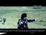 محمد امین غلامیاری ، آهنگ ظالم ...