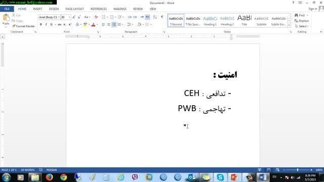 Security - Documentation